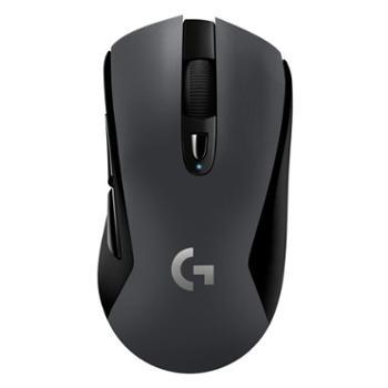 罗技G603电竞游戏办公蓝牙无线鼠标g603lol/cf吃鸡宏