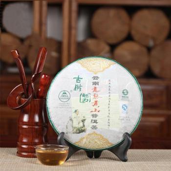茶高黎贡山普洱茶2009年古树茶古树魅力生茶357克
