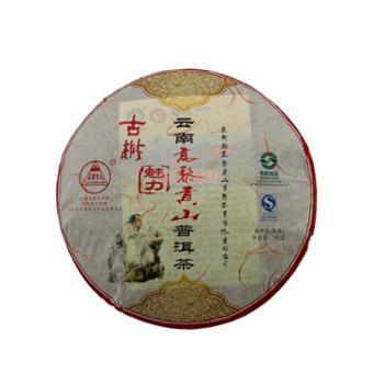 茶礼盒装高黎贡山普洱茶2009年古树茶古树魅力熟茶357克