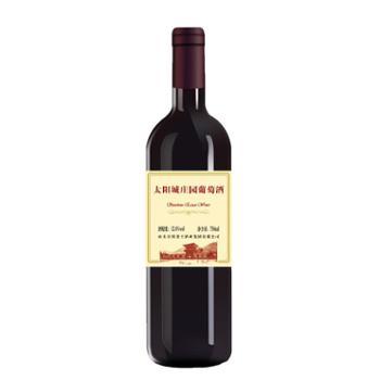 太阳城庄园半干型红酒葡萄酒750mL 单支装