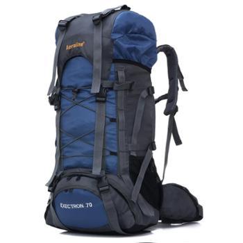 Aeroline7O升户外登山包男女适用大容量双肩背包旅行包