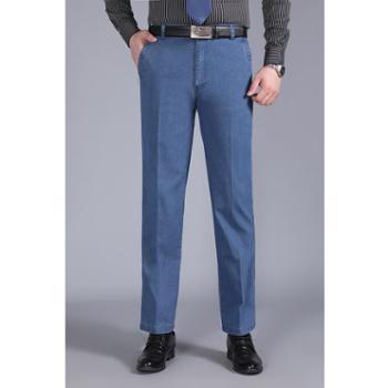 Aeroline牛仔裤男士厚款弹力爸爸装中老年高腰直筒宽松长裤