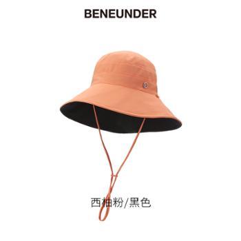 蕉下穹顶系列防晒渔夫帽