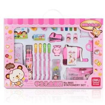 得力(deli)9665学生礼盒、学习用品套装、文具套装粉色