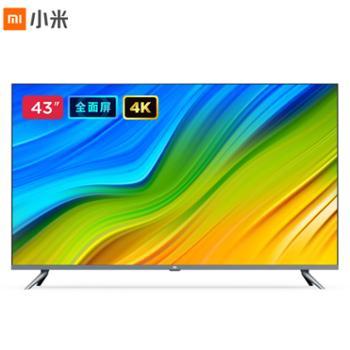 小米全面屏电视 Pro 43英寸 E43S