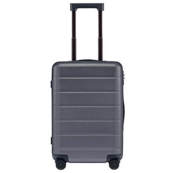 小米旅行箱 24英寸