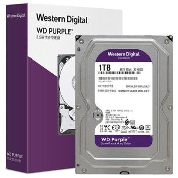 西部数据/WD PC端台式电脑win监控机械硬盘 紫盘全天候SATA接口 安防监控高速缓存