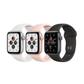 APPLE 苹果智能运动型手表 Watch SE GPS版