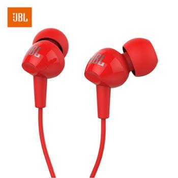 JBL 入耳式有线耳机 音乐游戏耳机 带耳麦可通话 苹果安卓手机通用 C100SI