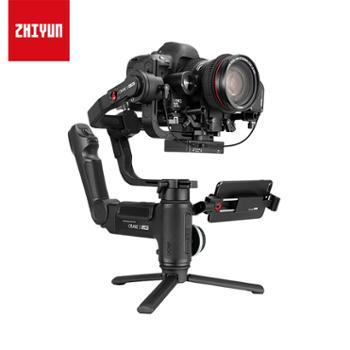 智云/ZHIYUN 相机稳定器 三轴防抖 微单单反手持云台 Crane云鹤3 LAB