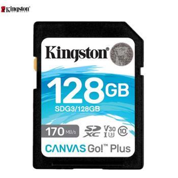金士顿/KingStonSD存储卡内存卡笔记本电脑数码相机储存卡