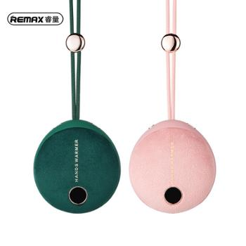 睿麦克斯/REMAX 挂脖式充电宝 移动电源 暖手宝 暖宝宝 RT-H10
