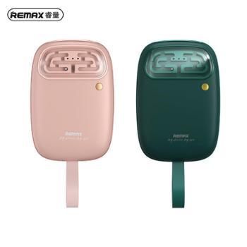 睿麦克斯/REMAX 暖宝宝 充电宝 移动电源 暖手宝 RT-H05