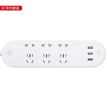 华为智选 wifi智能闪充插排插座插线板