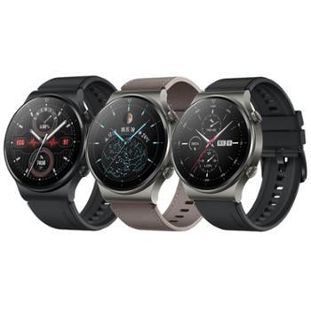 华为/HUAWEI 运动智能健康手表 WATCH GT 2 Pro