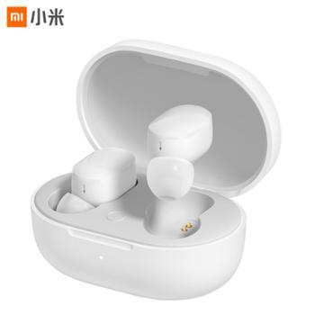小米Redmi AirDots 3真无线蓝牙耳机 蓝牙5.2 分体式耳机