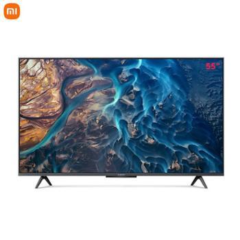 小米电视 ES55 2022款 55英寸 平板电视机L55M7-ES