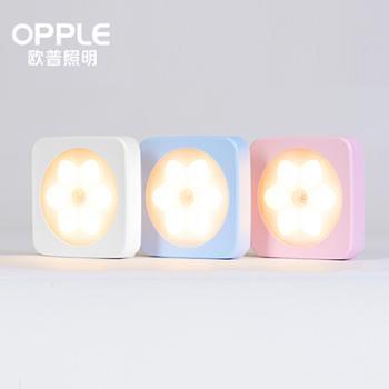 欧普照明/OPPLE 可乐感应起居小夜灯 MW76-D0.05x6