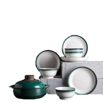菲米生活 轻奢风尚 陶瓷餐具套装 FM-TC1950