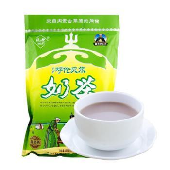 绿川然奶茶甜味400克袋装内蒙古呼伦贝尔特产内置独立小包装