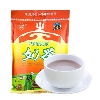 绿川然咸味奶茶400克袋装内蒙古呼伦贝尔独立小包装20包