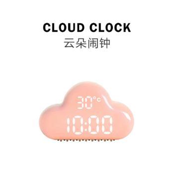 MUID二代云朵闹钟温度计夜光感应充电LED简约礼品时钟