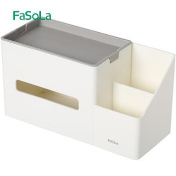 FaSoLa多功能桌面纸巾盒YF-015