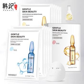 韩纪玻尿酸安瓶精华液面膜1盒10片 HJ87262