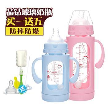 卡尼贝儿婴儿宽口径玻璃奶瓶带吸管手柄180ml/240ml