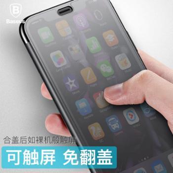 Baseus/倍思 iphone X手机壳 苹果X全视窗覆盖防摔保护套 透视套