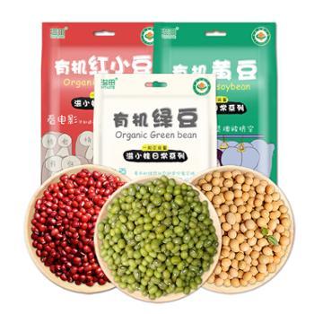 溢田有机杂粮豆组合黄豆800g红豆970g绿豆980g