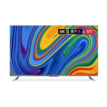 小米电视5Pro65英寸高端全面屏4K智能wifi量子点屏幕