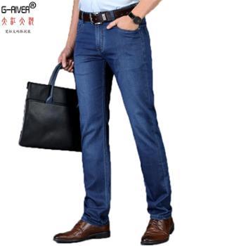 大江大河/G-RIVER宽松直筒大码弹力牛仔裤薄款,长裤短裤均有30-41