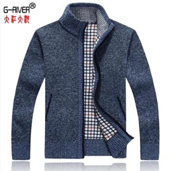 大江大河/G-RIVER加绒保暖长袖男开衫立领内里加薄绒
