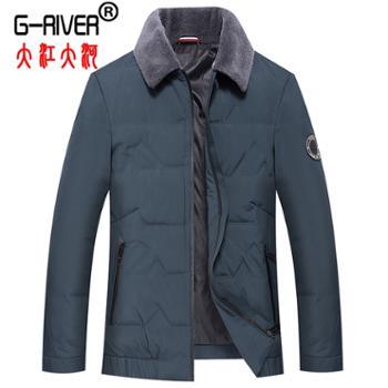 大江大河/G-RIVER毛领羽绒服男式外套宽松柔软毛领