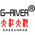 大江大河G-RIVER旗舰店