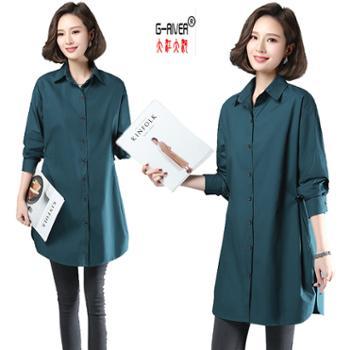 大江大河/G-RIVER女款时尚长袖中长款衬衣全棉衬衫单排多扣M/L/XL/XXL