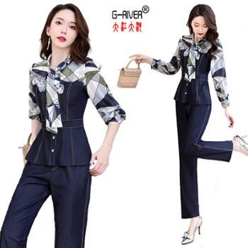 大江大河/G-RIVER拼接时尚女款牛仔裤套装拼接牛仔套装S/M/L/XL