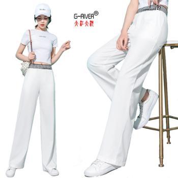 大江大河/G-RIVER松紧收腰阔腿女式休闲裤混纺S-XXXL