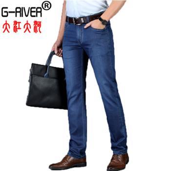 大江大河/G-RIVER薄款透气棉质直筒牛仔裤男式酵素洗水