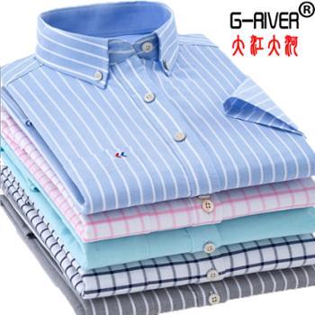 大江大河G-RIVER宽松直筒全棉牛津纺男式短袖衬衫衬衣