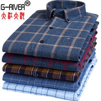 大江大河/G-RIVER磨毛起绒全棉衬衫男长袖爸爸装宽松大码38-47码
