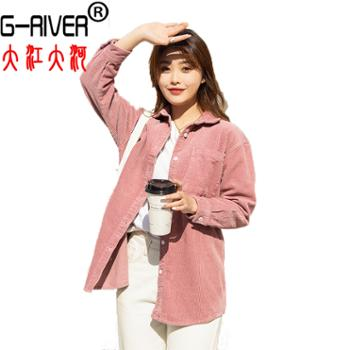 大江大河/G-RIVER全棉灯芯绒宽松女生衬衫外套慵懒落肩百搭