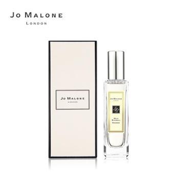 Jo Malone祖玛珑 蓝风铃女士香水 30ml