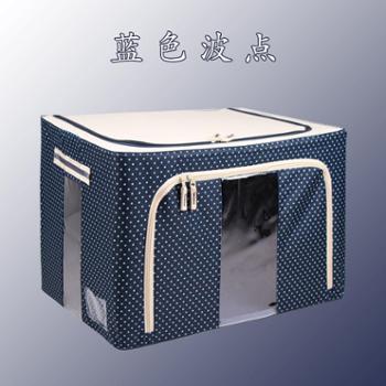 OSOYA蓝色波点44L可折叠钢架收纳箱牛津布储物整理箱可视被子百纳箱