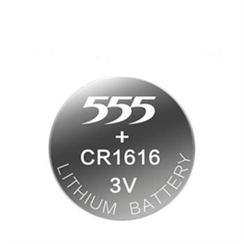 5551616-5粒装扣式锂电池