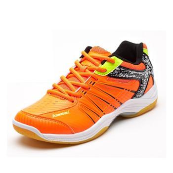 川崎男女款专业羽毛球鞋K-061