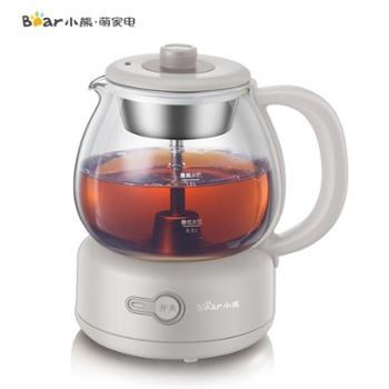 小熊/Bear煮茶器ZCQ-A10Q1养生壶