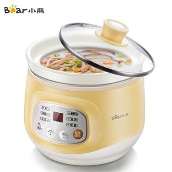 小熊/Bear电炖锅DDG-D10J2煲汤燕窝小炖盅宝宝辅食锅