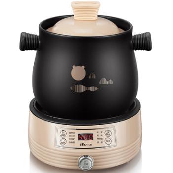 小熊/Bear电炖锅DSG-B40M6电砂锅煲汤陶瓷电炖盅